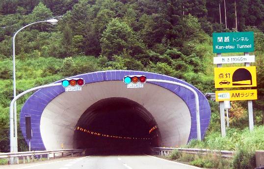 トンネル非常用設備 / 実績紹介 ...